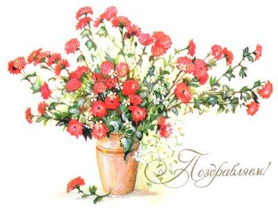 С праздником весны! Советские открытки, SMS поздравления, тосты