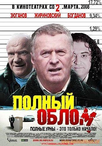 1 чемпионат украины по футболу