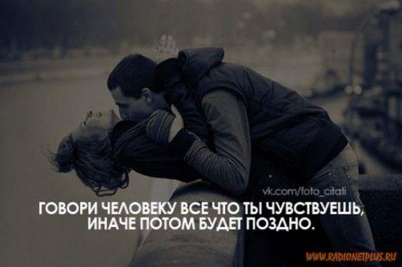 http://www.radionetplus.ru/uploads/posts/2012-02/1328437633_15.jpg