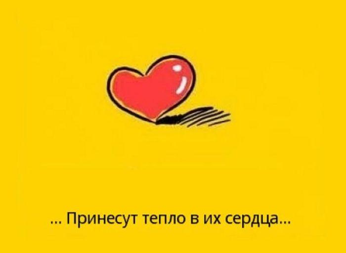 Третий лишний картинки о любви