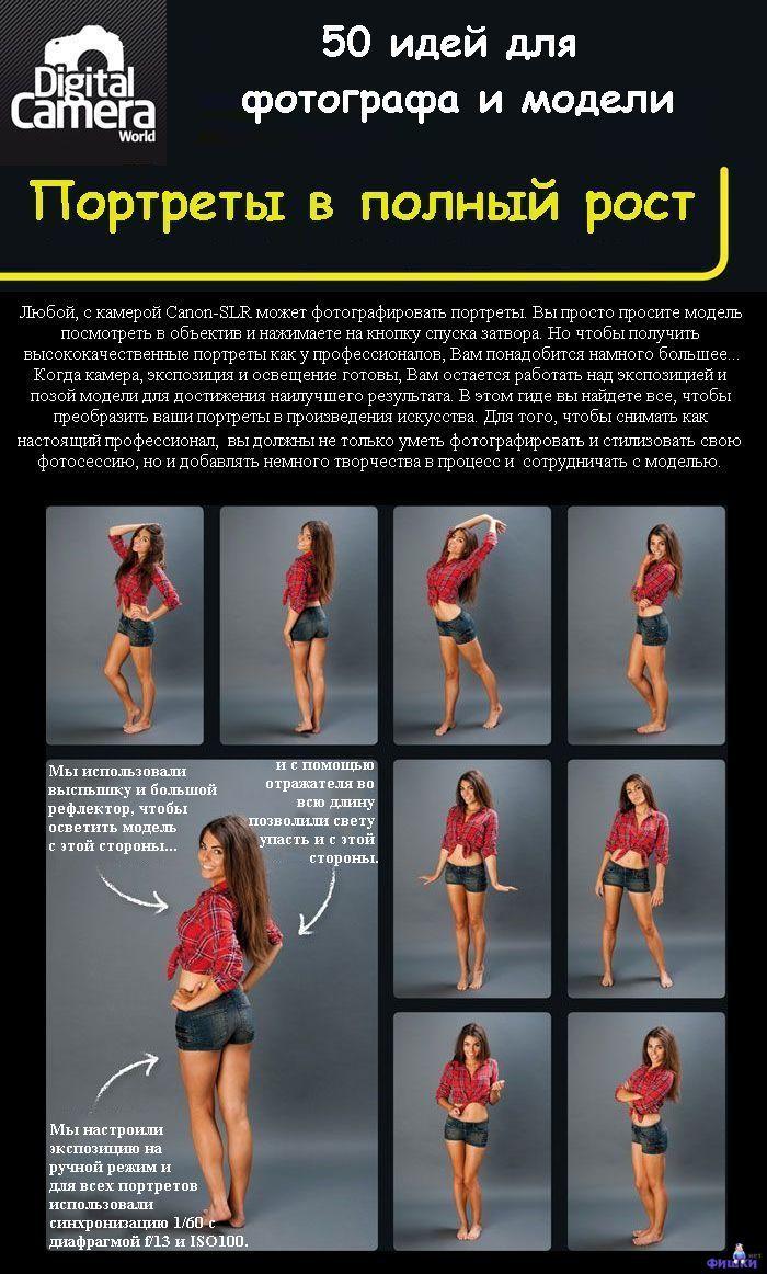 http://www.radionetplus.ru/uploads/posts/2012-05/1337919947_portr-00.jpg