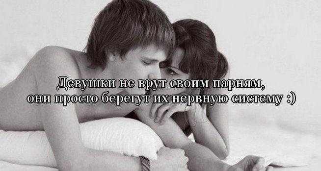 знакомства только для девушек в теме
