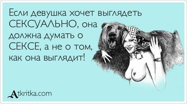 porno-video-rossiya-lyubitelskie