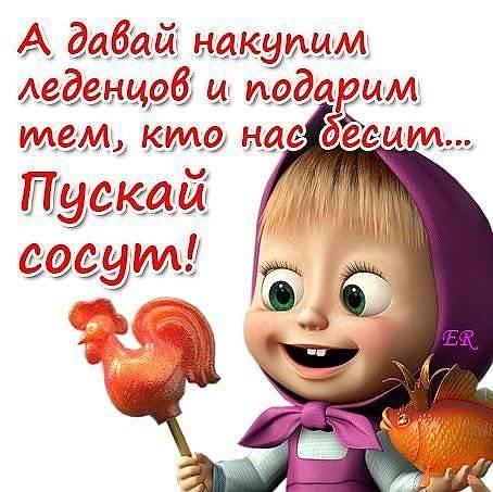 image Знакомства для детей вконтакте