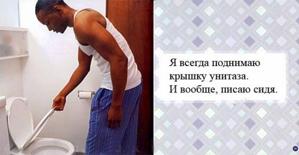 Новосибирец получил штраф за публикацию интимных фото