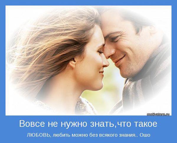 Фото объятия любовные