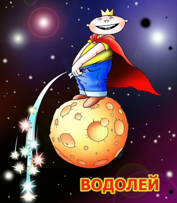 Прикольные знаки Зодиака (12 картинок ...: www.radionetplus.ru/izobrazhenija/zabavnye_foto/3809-prikolnye...