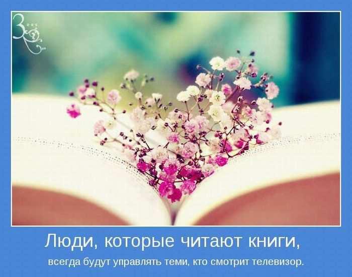 http://www.radionetplus.ru/uploads/posts/2012-08/1344920620_motivator_12.jpg