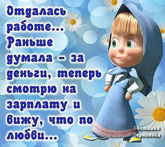 http://www.radionetplus.ru/uploads/posts/2012-08/1345438060_227913_521740.jpg