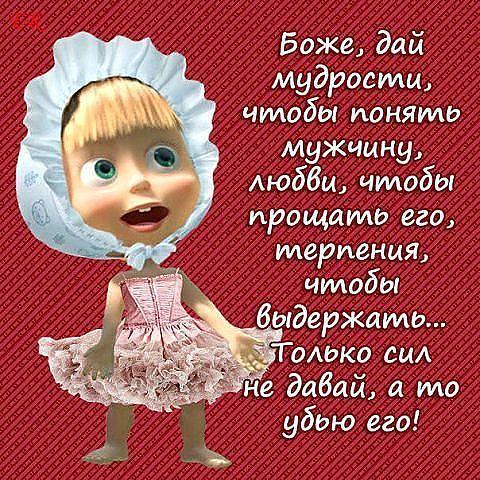 Забавные улыбашки. 1345438090_227913_521743