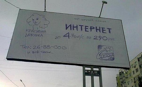 романтические знакомства в белоруссии