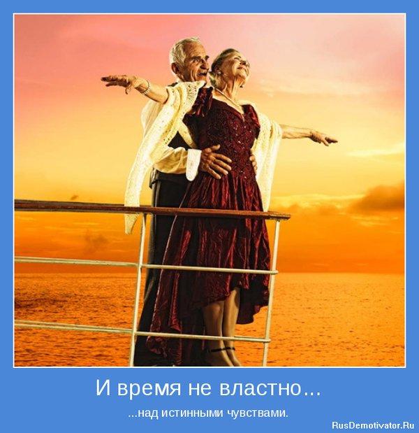 http://www.radionetplus.ru/uploads/posts/2012-09/1346935248_ilnv2yu76c30le9h.jpg