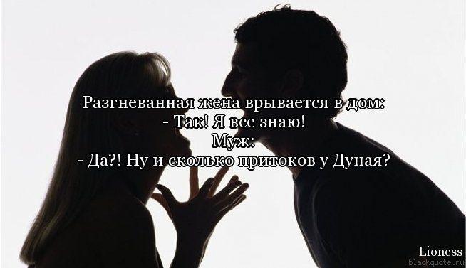 прикольные фразы и выражения для знакомства