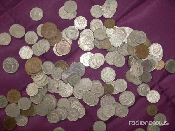 Сколько стоят монеты оставшиеся со
