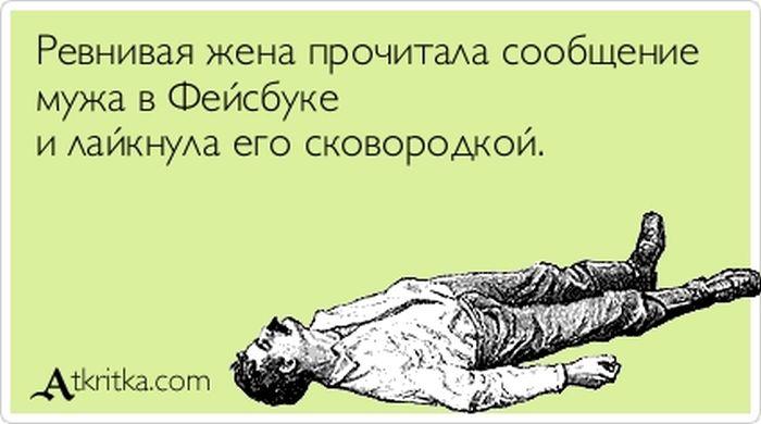http://www.radionetplus.ru/uploads/posts/2012-10/1349064373_atkritka_22.jpg