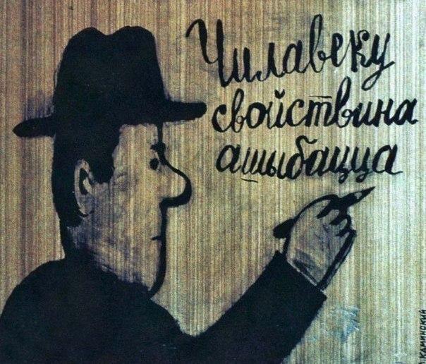 45 несерьезных правил русского языка