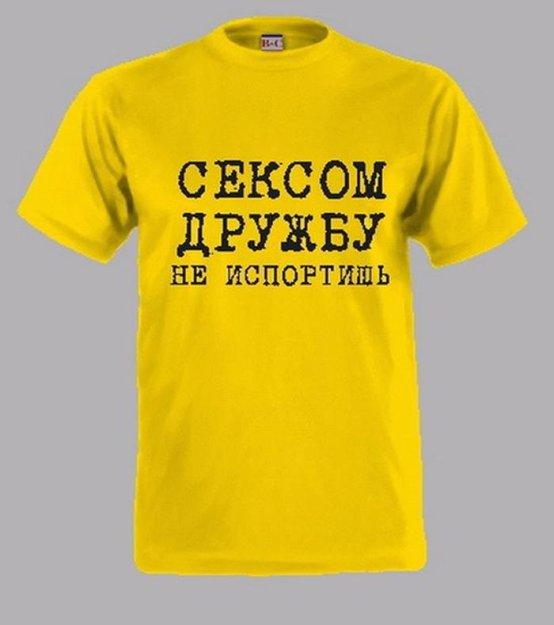 красивые надписи на футболках для любимого