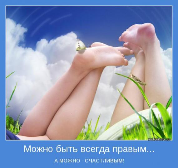 3 марта -День ожидания чуда.  Наш счастливый кален-ДАР на МАРТ!