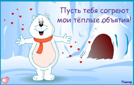 http://www.radionetplus.ru/uploads/posts/2012-12/1355164062_1355163988-clip-35kb.jpg