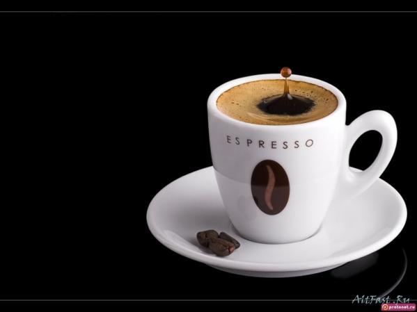 1355977472 kofe 7 Несколько рецептов кофе