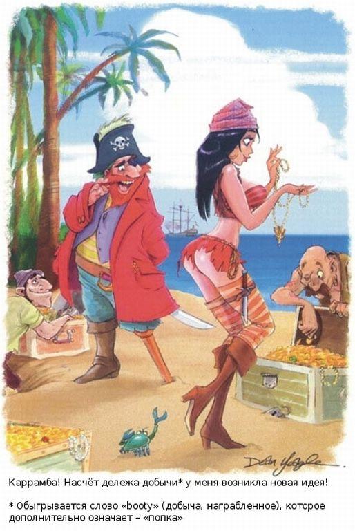 Картинки из журнала Плейбой » RadioNetPlus.ru ...: http://www.radionetplus.ru/izobrazhenija/zabavnye_foto/33373-kartinki-iz-zhurnala-pleyboy.html
