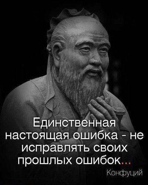 Мудрые цитаты мудрых людей (20 картинок)