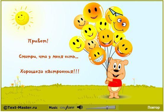 http://www.radionetplus.ru/uploads/posts/2013-02/1359959881_1359959769-clip-35kb.jpg