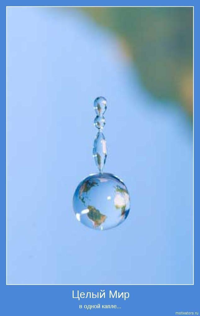 Из-за различных факторов окружающей среды, привычек человека, строения тела, времени употребления воды эффект от...