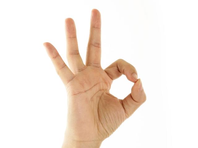 палец вверх смайлик: