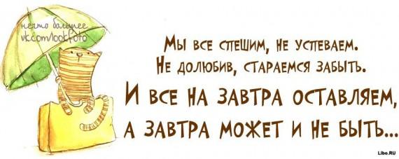 http://www.radionetplus.ru/uploads/posts/2013-03/1363932056_mysli-v-kartinkah-1.jpg