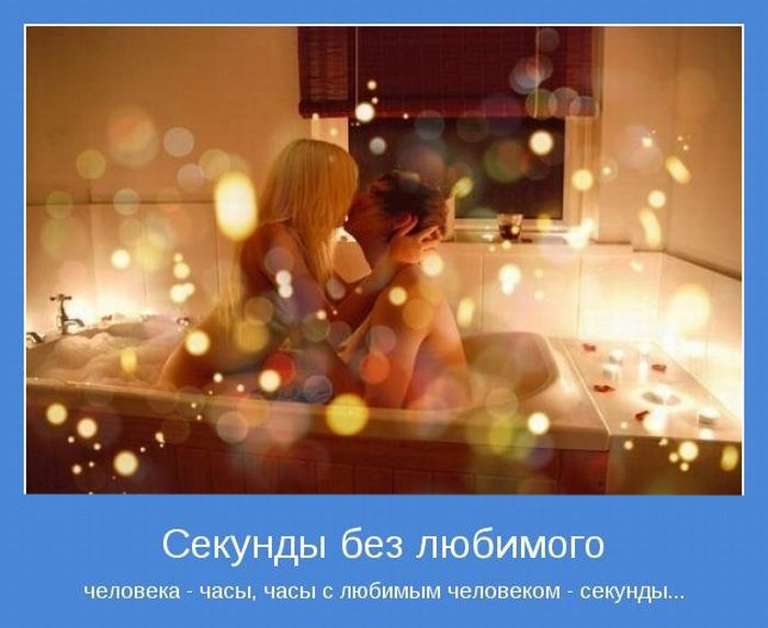 paren-i-devushka-v-vannoy