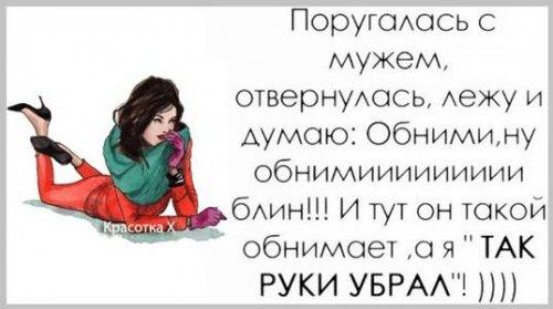 Девушки 18 на Приколру 29 фото  Приколру  приколы