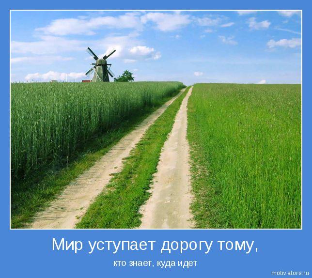 Когда в украине майские выходные