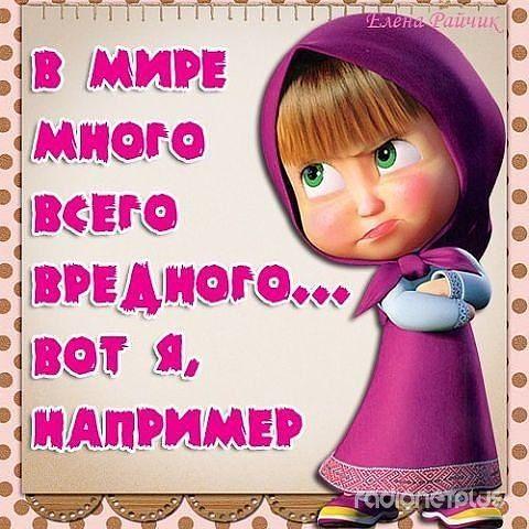 http://www.radionetplus.ru/uploads/posts/2013-04/1365622696_masha-i-medved-4.jpg