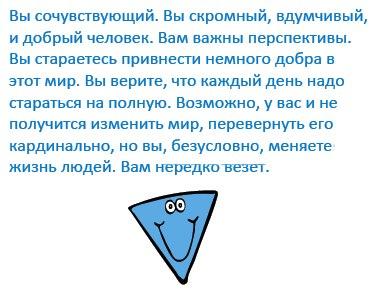 Добрый и позитивный тест :)