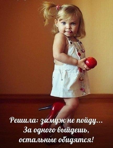 http://www.radionetplus.ru/uploads/posts/2013-05/1369681524_frazochki-7.jpg