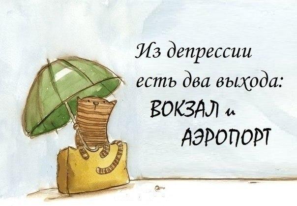 http://www.radionetplus.ru/uploads/posts/2013-05/1369681552_frazochki-1.jpg