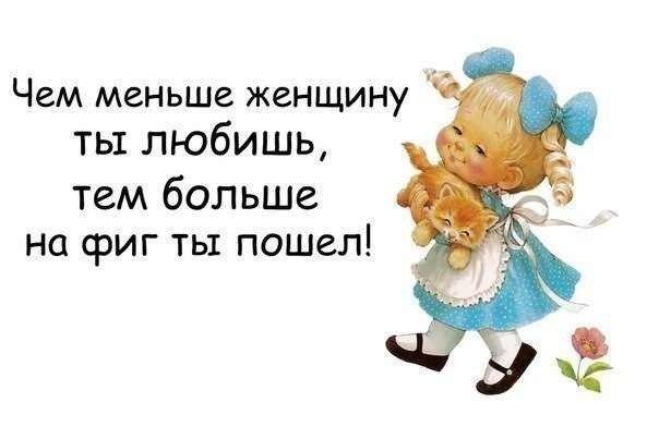 http://www.radionetplus.ru/uploads/posts/2013-05/1369681601_frazochki-22.jpg