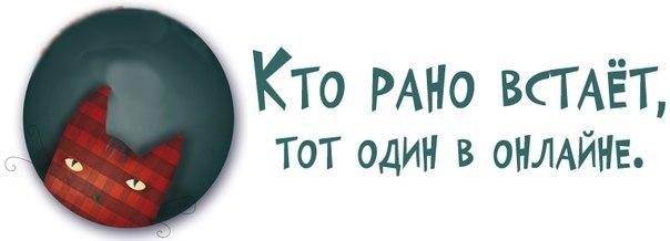http://www.radionetplus.ru/uploads/posts/2013-06/1370286824_frazochki-2.jpg