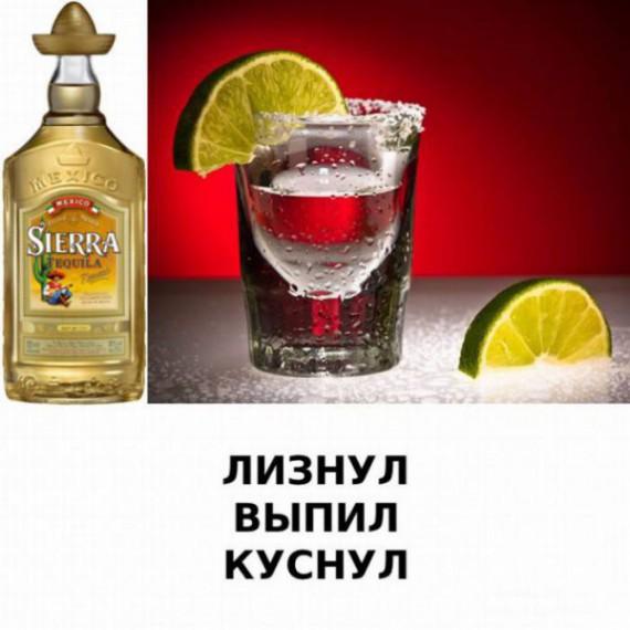 Действие алкогольных напитков =)