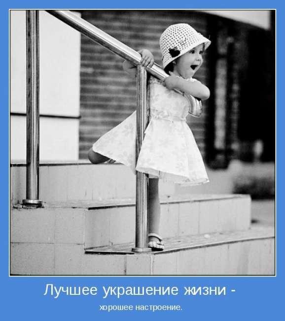 Самара праздник дня россии