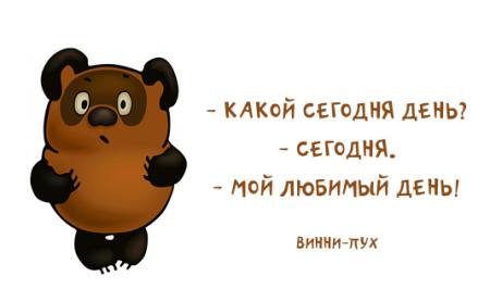 http://www.radionetplus.ru/uploads/posts/2013-06/1371492714_frazki-6.png