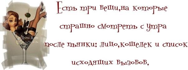 http://www.radionetplus.ru/uploads/posts/2013-06/1371781995_frazochki-1.jpg