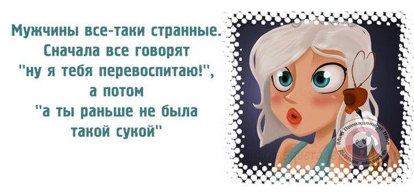 http://www.radionetplus.ru/uploads/posts/2013-07/1374391265_frazki-5.jpg