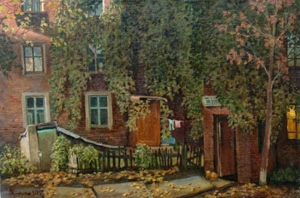 Московские дворы художника владимира