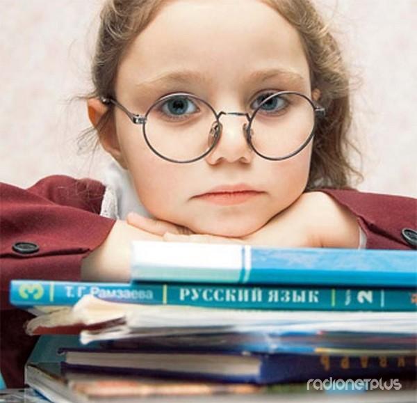 глагол знакомства на русском языке