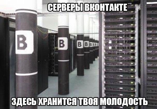 17.07.2013. На украинских серверах ВКонтакте обнаружили детскую