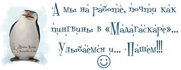 http://www.radionetplus.ru/uploads/posts/2013-10/1380854165_frazochki-4.jpg