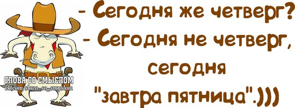 http://www.radionetplus.ru/uploads/posts/2013-10/1381307960_frazochki-4.jpg
