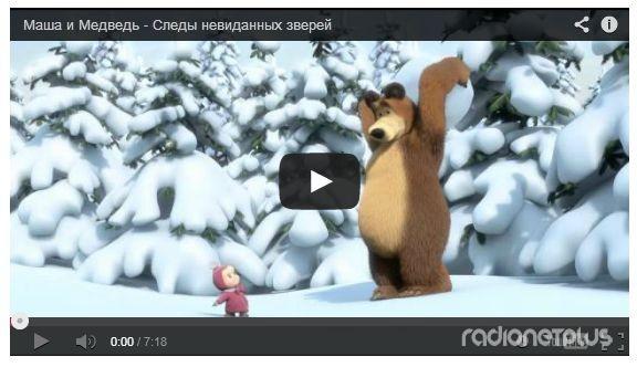 видео смотреть онлайн: